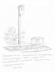 linnunpönttö palstoilla, 21.4.2016